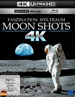 Moon Shots (2015)