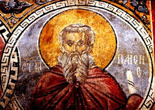Святой Преподобный Паисий Великий. Фреска монастыря Рамача, Сербия. Около 1395 года.