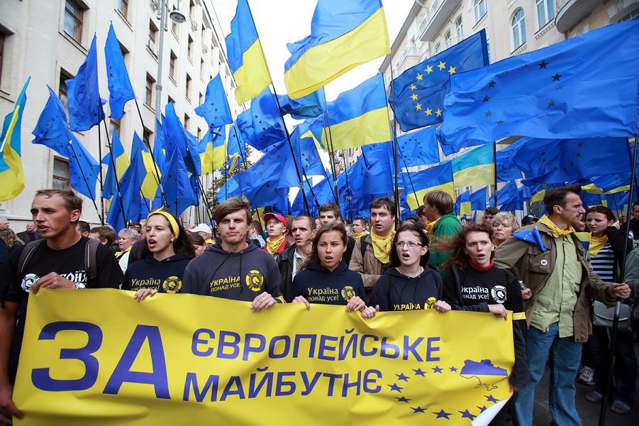 Украина за ЕС.png