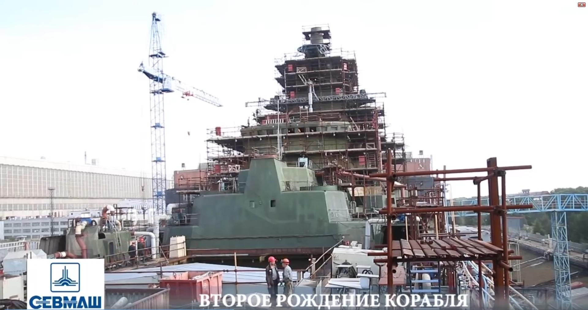 ремонт адмирал нахимов крейсер фото прихожую должна быть