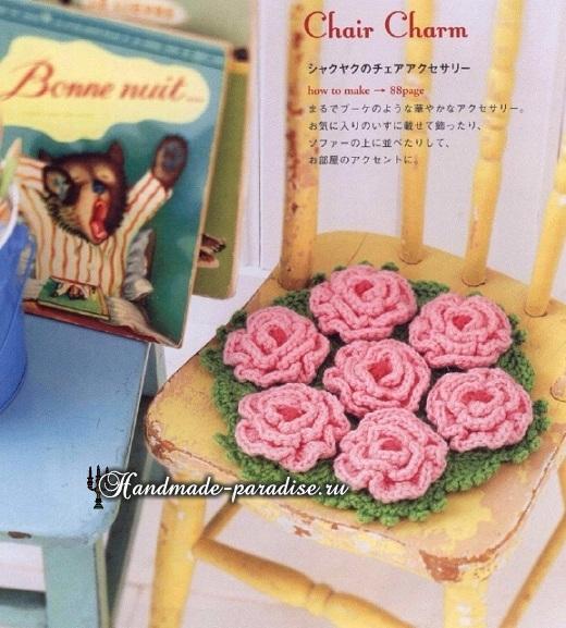 Цветочные сидушки и коврики крючком. Схемы (9)