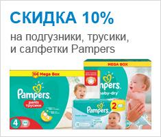 160510-pampers.jpg