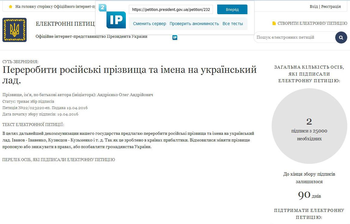 https://img-fotki.yandex.ru/get/28292/163146787.4cc/0_194478_481a02ea_orig.jpg