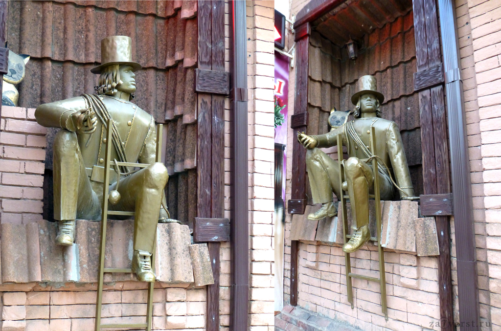Краснодар, магазин, скульптура трубочиста