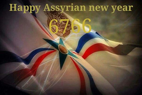 Ассирийский_новый_год.jpg