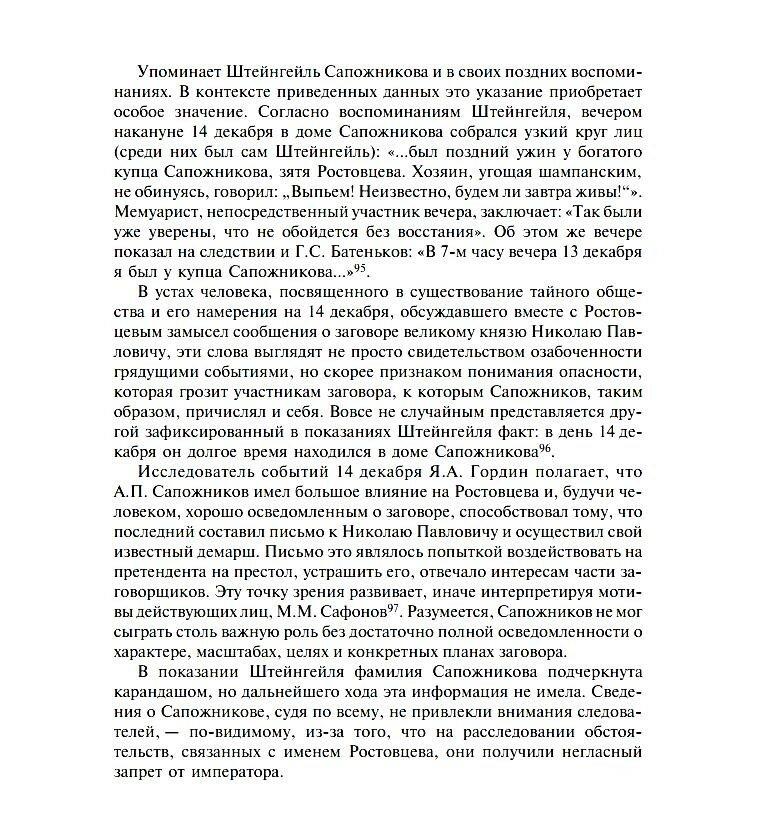 https://img-fotki.yandex.ru/get/28292/199368979.25/0_1c0944_d6467af2_XXXL.jpg