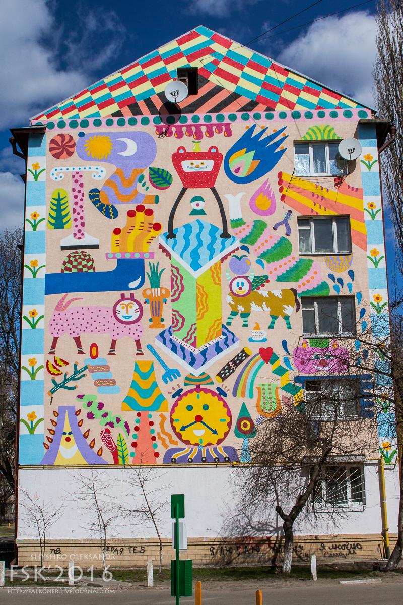 progulyanka-11.jpg