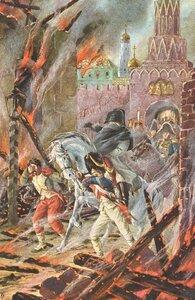 Бегство Наполеона из Кремля