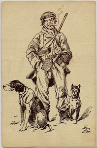 Торговец собаками