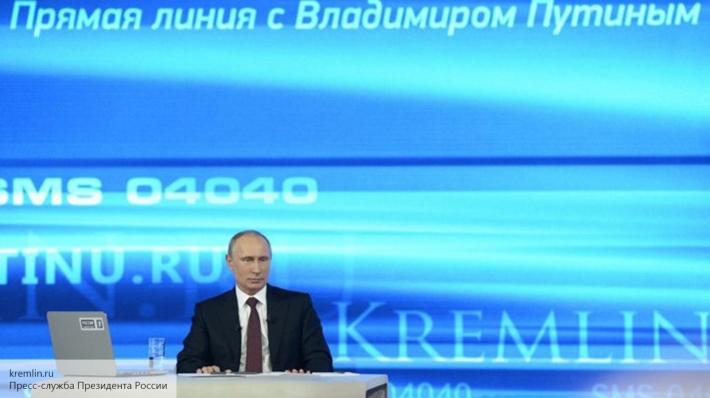 Песков: Путин начал концентрированную подготовку к«прямой линии»