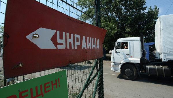 Рада переименовала 76 захваченных городов исел Донецкой иЛуганской областей
