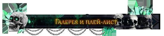 https://img-fotki.yandex.ru/get/28292/324964915.8/0_1654ad_8e0c0d85_orig