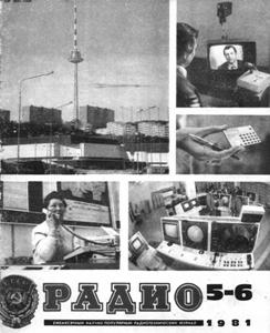 "Журнал: ""Радио"" - Страница 17 0_148dc8_5211342d_orig"