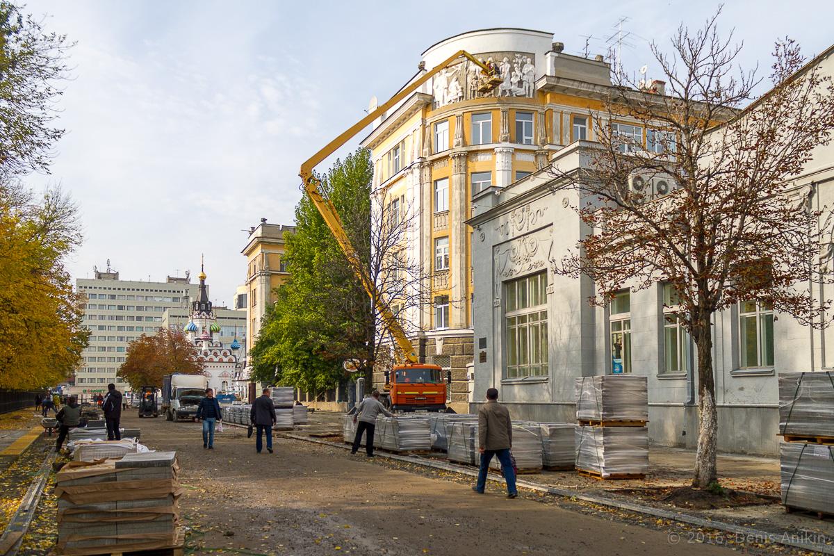 Строительство пешеходной зоны Саратов фото 12