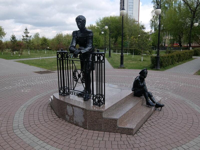 Тюмень - Загородный сад - Скульптурная композиция