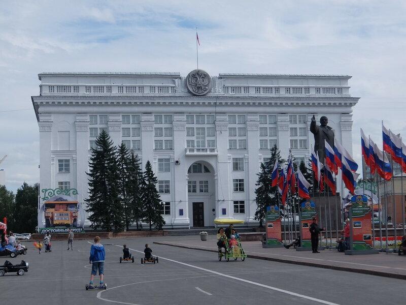 Кемерово - Администрация области