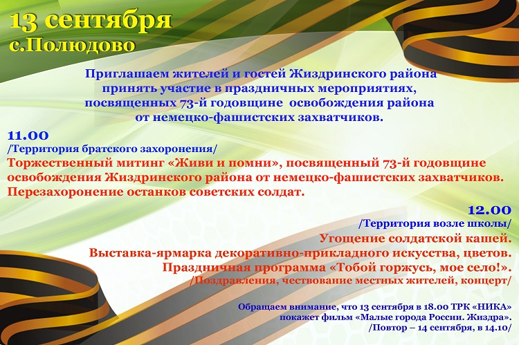 https://img-fotki.yandex.ru/get/28292/7857920.4/0_a3b02_6c8a900e_orig.jpg