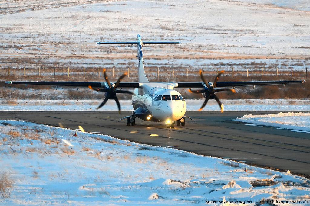 Билет на самолет новосибирск-кызыл туту билет на самолет в барнаул