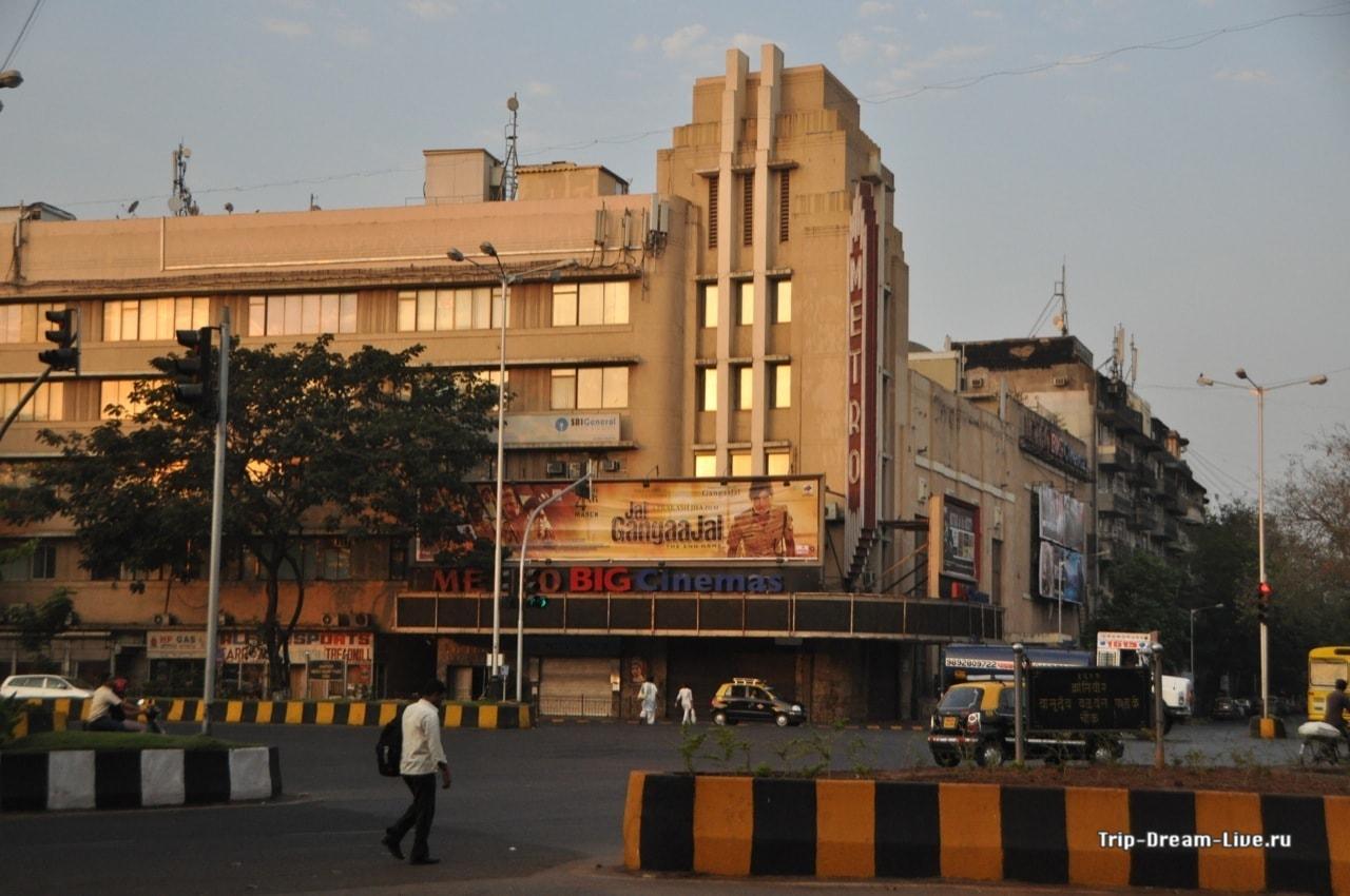 Старейший кинотеатр в Мумбаи Regal Cinema
