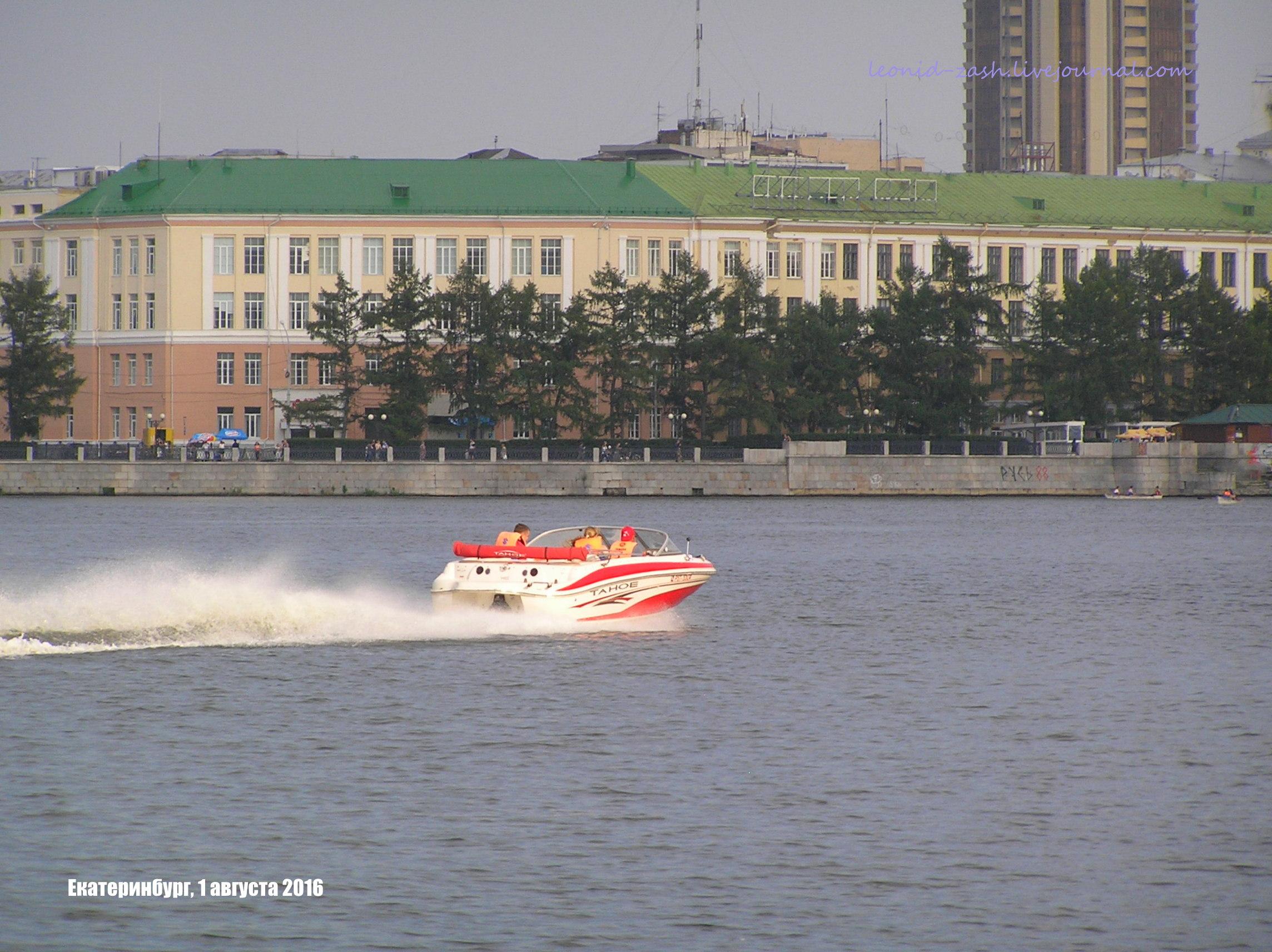 плотинка Екатеринбург 03.JPG