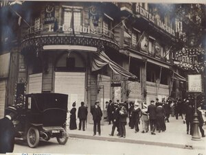 1914. То, что осталось от  венского кофе