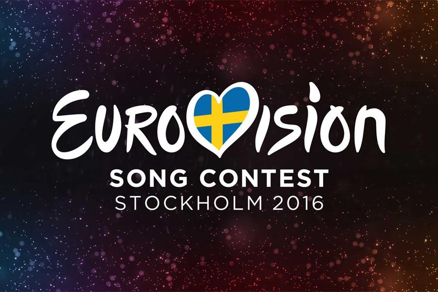 Да забейте вы на это Евровидение!