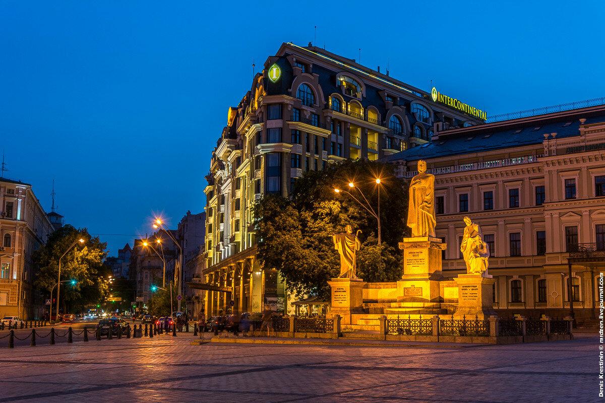 Киев, Михайловская площадь