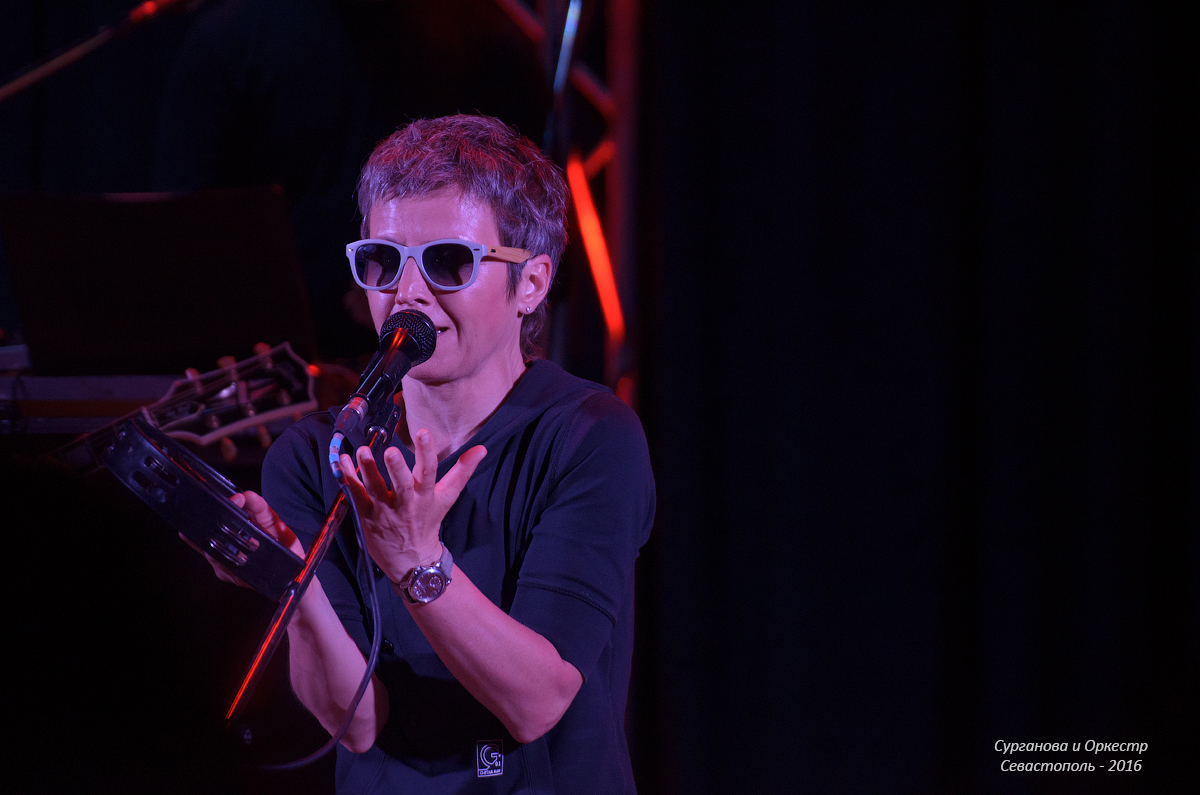 Сурганова и Оркестр в Севастополе