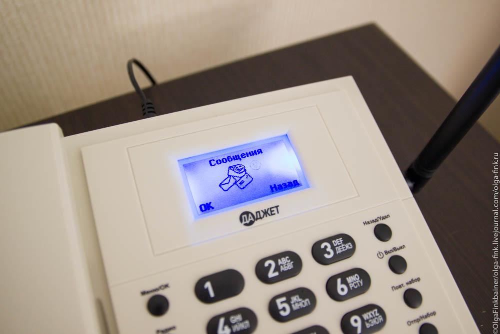 Как провести на дачу домашний телефон?