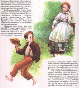 https://img-fotki.yandex.ru/get/28561/19411616.51f/0_11a999_7b9437ac_M.jpg