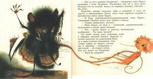 https://img-fotki.yandex.ru/get/28561/19411616.55b/0_11e3a4_1e66da93_M.jpg