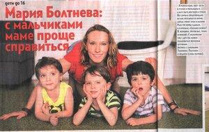 https://img-fotki.yandex.ru/get/28561/19411616.588/0_121db1_f8f0406d_M.jpg