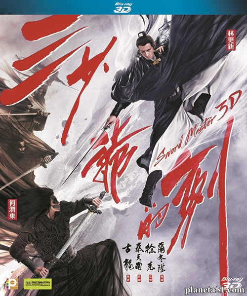 Мастер меча / Sword Master (2016/BDRip/HDRip)