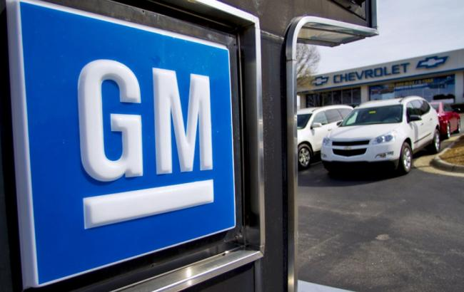 General Motors уходит изВенесуэлы