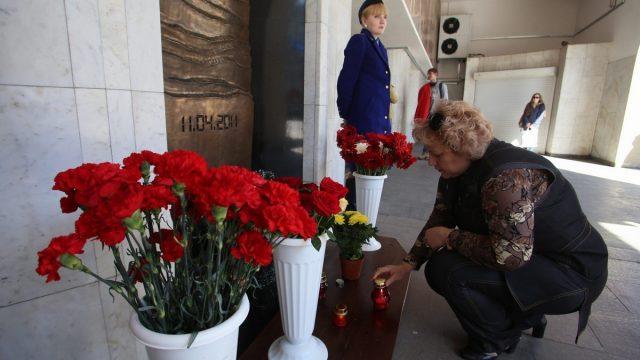 Для жертв теракта вминском метро установлен особый порядок назначения пенсий