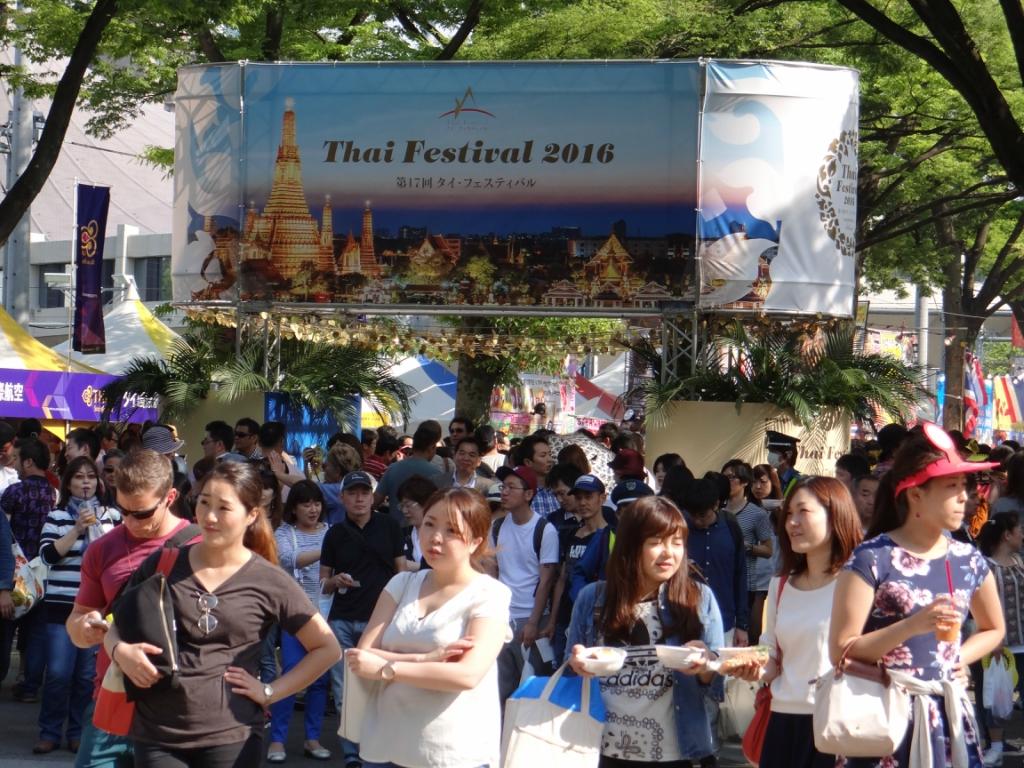 Тайский фестиваль в Токио