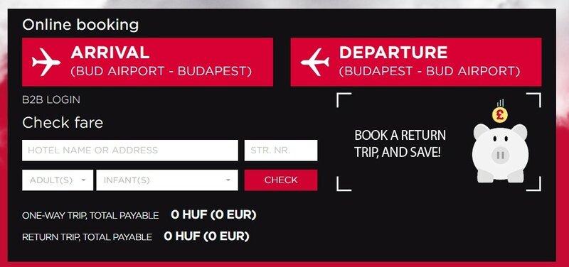 Трансфер из аэропорта Будапешта в город осуществляется каждый день