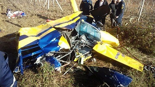 Следователи просят очевидцев падения вертолета около Алушты посодействовать в изучении дела