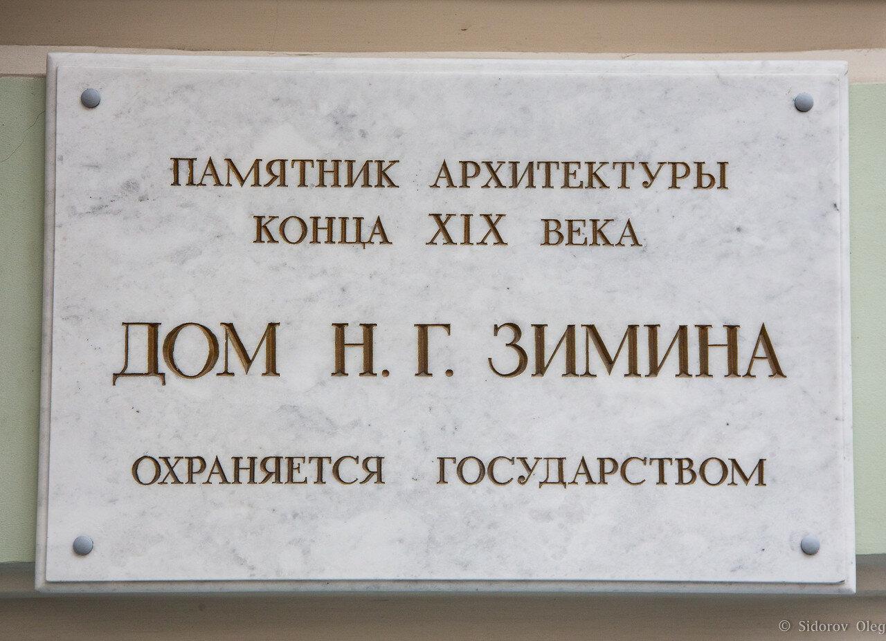 Зим-5.jpg