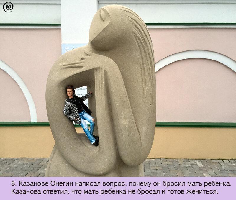 Фотосериал Разморозка Сезон 3 Серия 2 Меценат