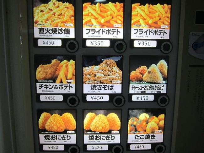 © caak  Японцы ценят свое время. Видимо, поэтому они создали вендинговые автоматы нетолько с