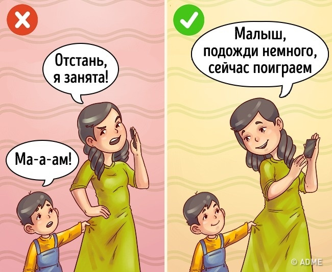 Это сигнал отом, что неудовлетворена какая-то потребность ребенка. Прежде всего убедитесь , что с