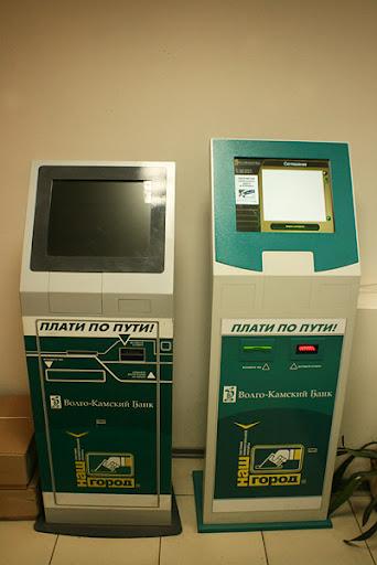 В терминалах стоит серьезная защита от поддельных купюр, на практике банка фальшивых купюр в тернина