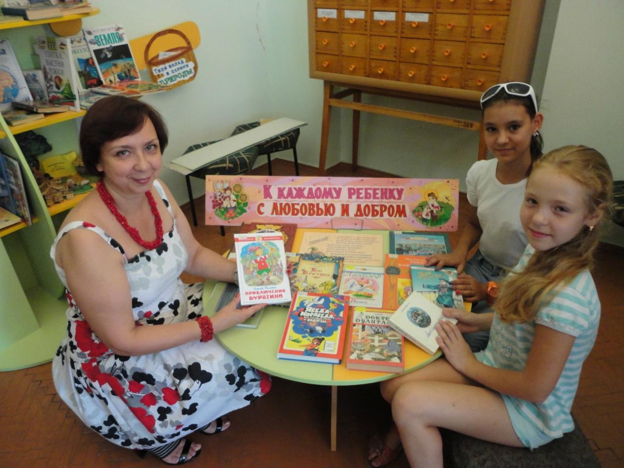 книги с которыми интересно, донецкая республиканская библиотека для детей, отдел обслуживания учащихся 5-9 классов