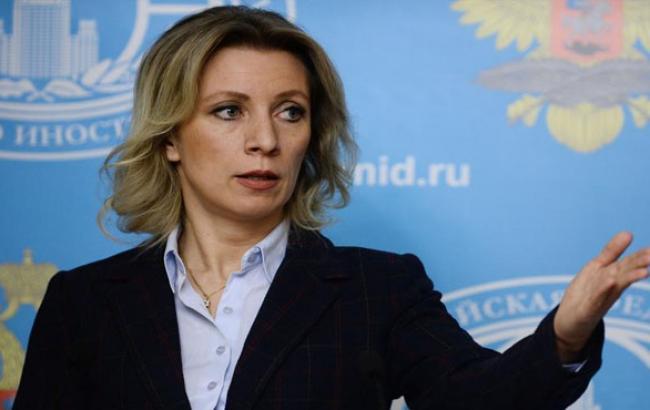 МИДРФ: Польша льет «помои» всторону России