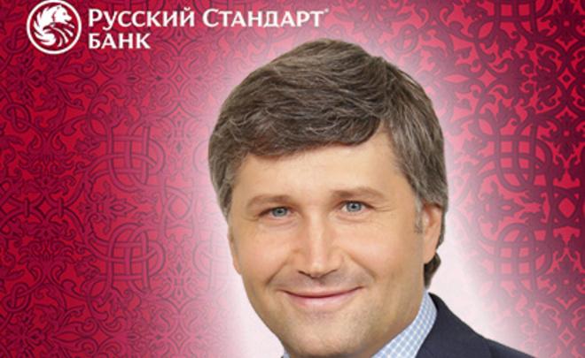 СМИ рассказали овозможной отставке главы банка «Русский стандарт»