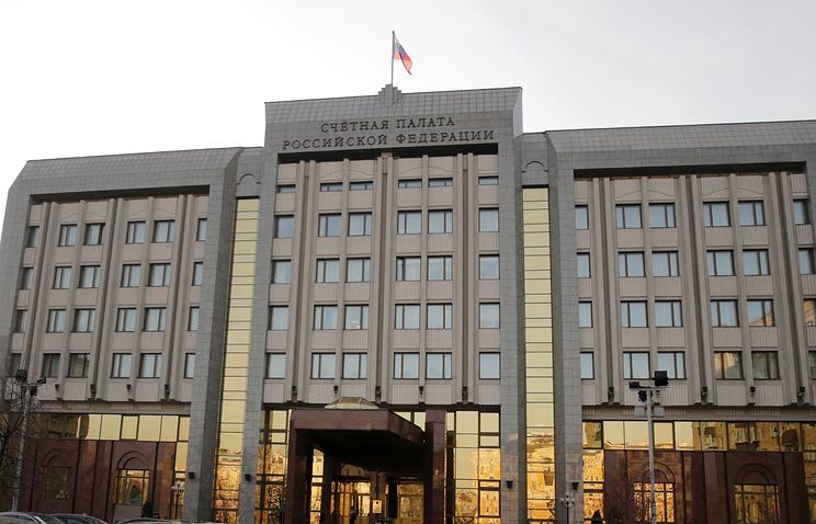 Главные показатели «Стратегии развития финансового сектора РФ» недостигнуты— Счетная палата