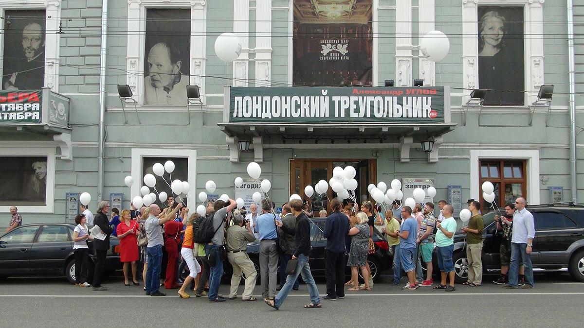 Реставрация театра «Школа актуальной для нашего времени пьесы» начнется всередине зимы 2017