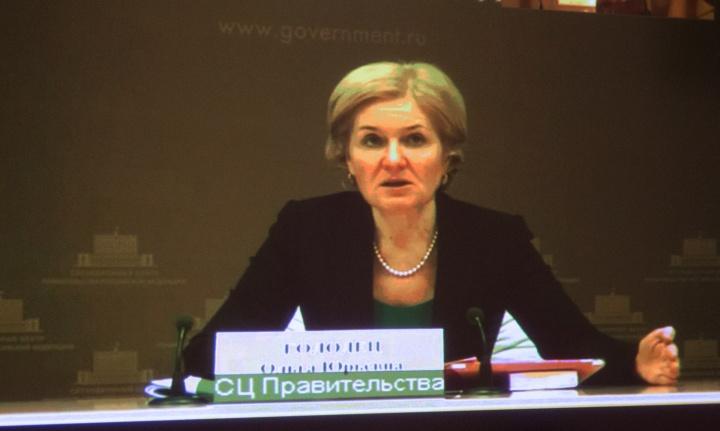 Члены Правительства КЧР приняли участие в селекторном совещании по вопросу создания новых мест в общеобразовательных учреждениях