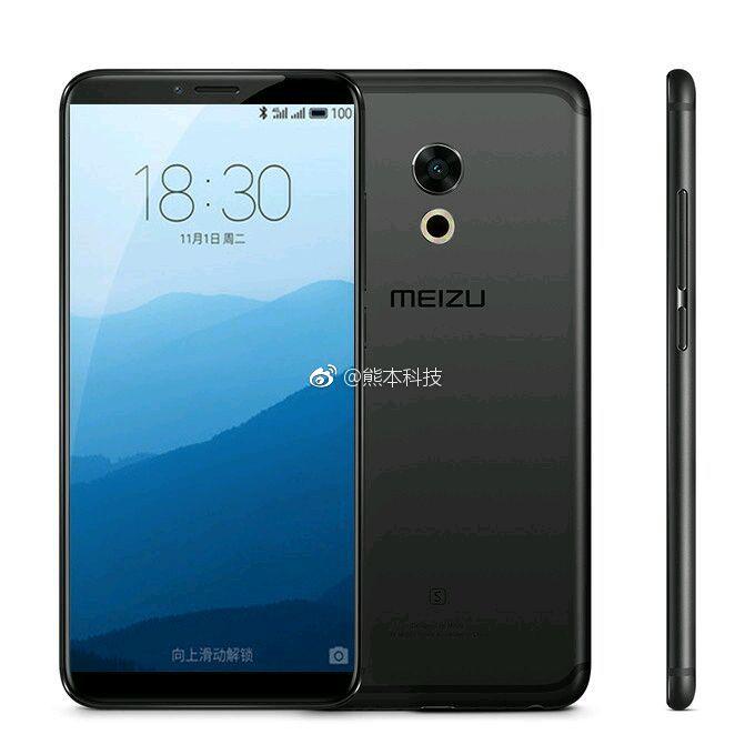 Meizu Pro 7 напоследних рендерах похож на Самсунг Galaxy S8